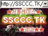 무료스크린경마 실시간경마 www.ssccc.tk 로얄경마