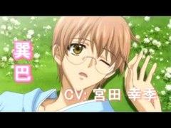 【YAOI】Koisuru Boukun OVA trailer