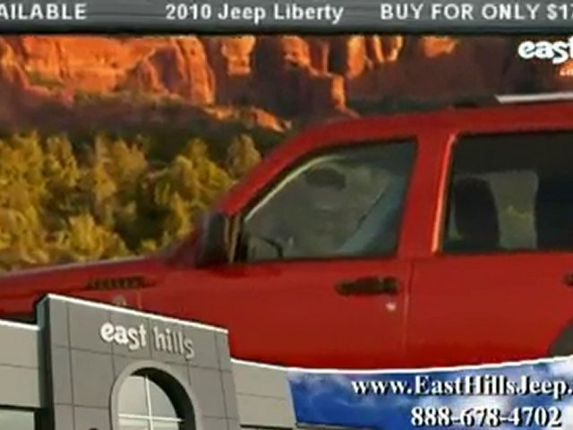 Jeep Liberty NY from East Hills Jeep