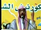 قصيدة صلى عليك الله  الشيخ صالح المغامسي