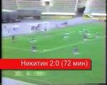 18 тур.30.06.91. «Факел» (Воронеж) – «Котайк» (Абовян) 2-0