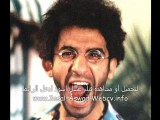 Telecharger Regarder  Film 3asal Aswad - Voir 3asal aswad HQ