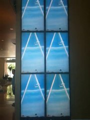 Video Display Wall at Entrance to SkySong Center at ASU in Scottsdale