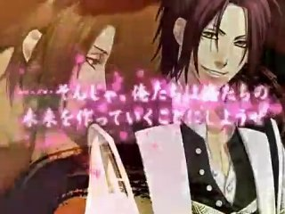 hakuouki shinsengumi kitan Opening DS
