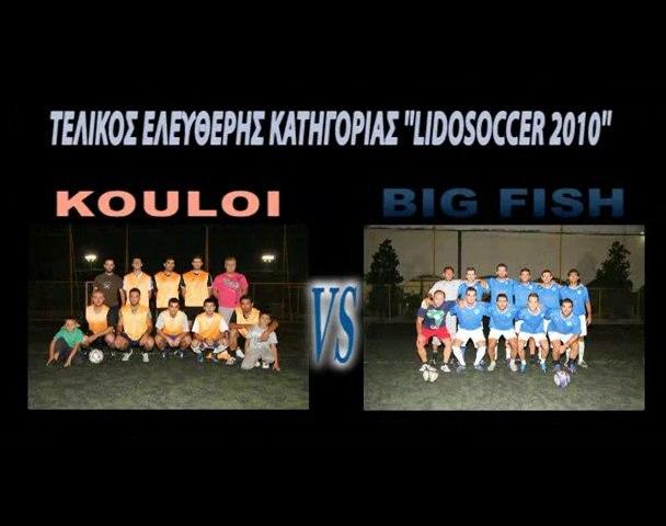Big Fish - Κουλοί 3 - 2