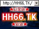 와와카지노 마카오카지노 http://HH66.TK 와와카지노