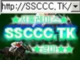 경마게임 실시간경마 http://SSCCC.Tk 로얄경마