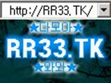 와와카지노 마카오카지노 http://RR33.TK 와와카지노