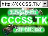 온라인경마 에이스경마 http://CCCSS.Tk 라이브경마
