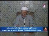 Mufti de la Tunisie déclaration Ramadan 2010