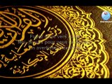 Dourous.net - Spécial Ramadan