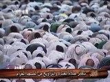 Salat al 'Isha  Le 12 Août 2010 à La Mecque