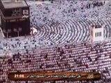 Salat al 'Isha : Le 13 Août 2010 à La Mecque