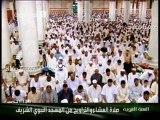 Salat al 'Isha : Le 14 Août 2010 à Médine