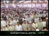 Salat al Maghreb : Le 15 Août 2010 à Médine