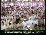 Salat al 'Isha : Le 15 Août 2010 à Médine