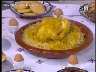 Choumicha et Majda El yahyaoui