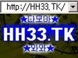 다모아카지노 라이브카지노 http://hh33.TK 다모아카지노