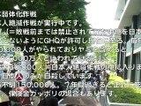 中国_日本=チベット・ウィグル・南モンゴル