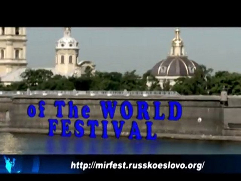 Всемирный фестиваль. Общий ролик (английская версия)