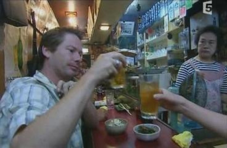 documentaire Japon Tokyo Parti 2