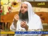 الإعجاز العلمى فى السنة النبوية الصحيحة