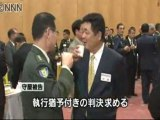 守屋元事務次官の実刑が確定 防衛省汚職