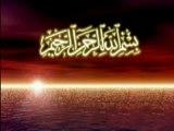 Лекции за исляма- Хусейн Ходжа -тефсир на сура Фатиха-част 2