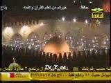 دعاء ليلة القدر للشيخ محمد جبريل 2