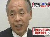鈴木宗男議員「検察権力と闘っていく」