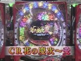 MIYUKI TORII 夜は美女バナ(かかってきなさい!#6)20100903-0910