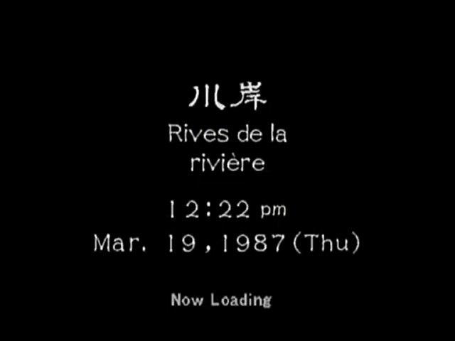 Mise à jour Traduction de Shenmue 2 15/09/2010 ( disque 4 ).
