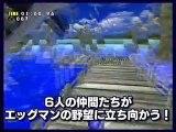 TGS Trailer Sonic Adventure