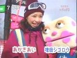 sakusaku  2003.03.05「サクサク in サッポロ③ ジゴロウ+黒幕 スキー合体」1/4