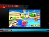 Lineup Nintendo 3DS - Nintendo Conference 2010 - Nintendo 3D