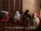 アフガニスタンの光と影 (2) 鼻を削がれた女性
