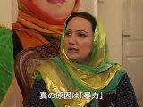 アフガニスタンの光と影 (3) こどもたちの傷
