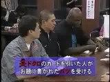 jeu-tele-japonais ac ernesto-hoost