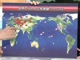 封印された核実験の実態:セミパラチンスク・サハラ
