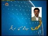 Sahar Urdu TV News October 14 2010 Tehran Iran