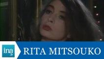 Rita Mitsouko, Catherine Ringer répond à Fred Chichin - Archive INA