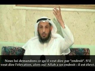 Où est Allah - cheikh Othmen al_Khamiss VOSTFR