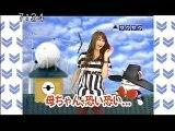 sakusaku 101019 1 母ちゃん、怖い怖い。ボッコボコッ!!、の巻