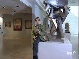 Réunion des Musées Nationaux : regards