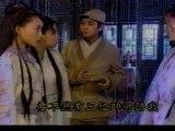 film4vn.us_TuyetTheSongKieu13_chunk_2