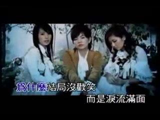 Bu Xiang Zhang Da ()     SHE