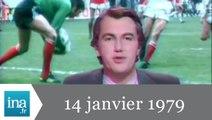 20h Antenne 2 du 14 janvier 1979 - L'avenir du Stade de Reims - Archive INA