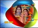 Jai Jai Shiv Shankar - 25th October 2010 - pt1