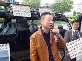 2/3)「ザ・コーヴ」(株)アンプラグドが西村修平代表に損害賠償を請求