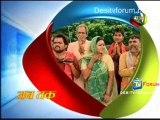 Jai Jai Shiv Shankar - 26th October 2010 - pt1